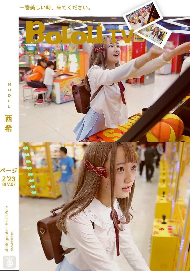 [BoLoLi波萝社] 2017.08.31 BLV007 女友萌系 西希 [1V-327M]